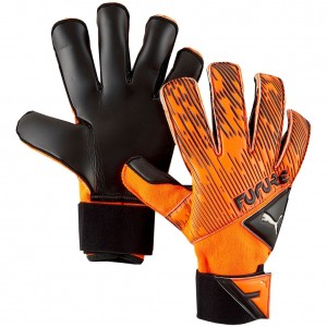 Puma FUTURE Grip 2 SGC Goalkeeper Gloves